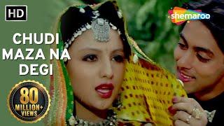 Chudi Maza Na Degi | Sanam Bewafa (1991) | Salman Khan | Chandni | Hindi Song