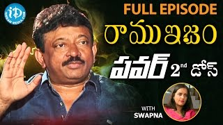 RGV About POWER  పవర్  Full Episode  Ramuism 2nd Dose  Ramuism  Telugu