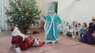 Танец Деда Мороза и Снегурочки   Новый год
