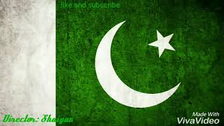 Pakistan national anthem | 2018 | lyrics