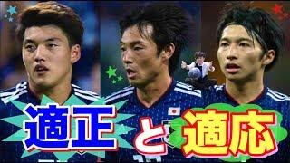 柴崎・堂安・中島の欧州ビッグクラブ移籍の可能性を徹底考察トークtheフットボール#782