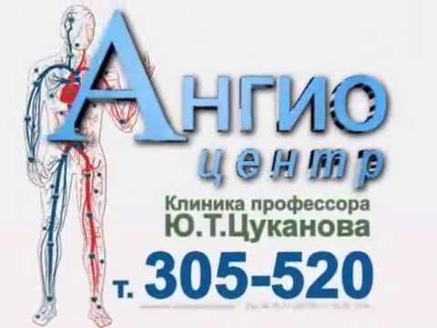 Гриб для лечения гепатита с