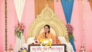 श्रीमद भागवत कृष्ण लीला कथा !! Shrimad Bhagwat Krishna Leela Katha !! Hemlata Shastri - 9627225222