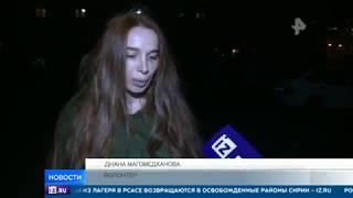 В Каспийске ищут 8-летнюю девочку
