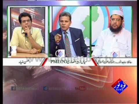 Pakistan Ki Awaaz 10 08 2017