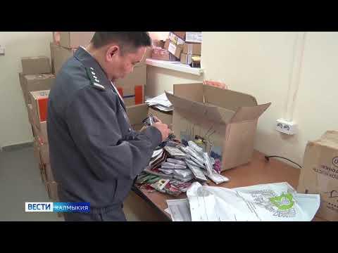 В Калмыкии изъяли партию некачественной продукции семеноводства