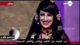 تحميل اغاني الشاعر /عبدالله السميري يحرج المذيعه MP3