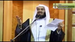 04 Salaah (Prayer) - Mufti Ismail Menk