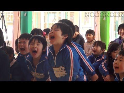 Gakkohojinhoshigakuenkinsei Kindergarten