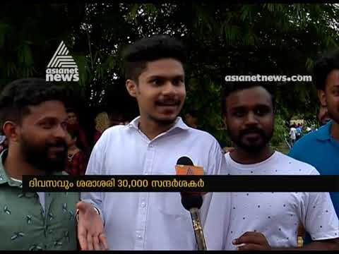 Record number of visitors during onam season at Malampuzha Dam
