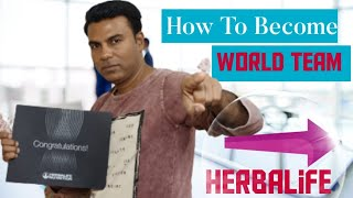How To Become World Team in Herbalife Business 2021! Herbalife World Team Qualification 2021!