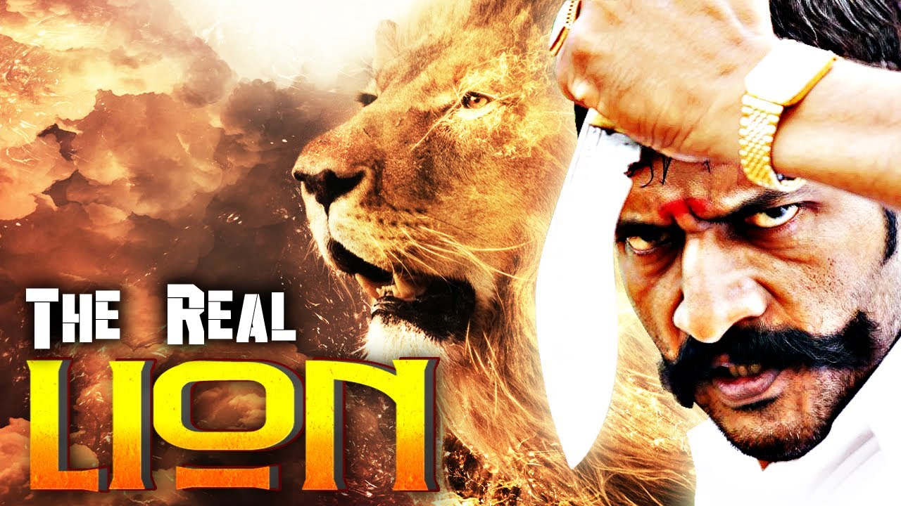 The Real Lion (2017) Latest South Indian Full Hindi Dubbed Movie   New Released 2017 Action Movie  downoad full Hd Video