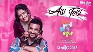 Aisi Taisi (Full Audio)   Amrinder Gill   Harish Verma   Simi Chahal   Jatinder Shah