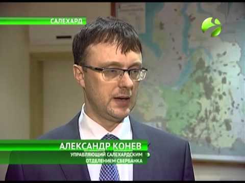 Пострадавшие вкладчики «Тюменьагропромбанка» смогут вернуть деньги с 29 декабря