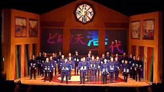 横浜アートLIVE 10周年記念特別公演 「ど破天港一代」