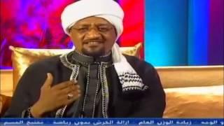 تحميل و استماع لقاء مع الشيخ الامين عمر الامين طه MP3