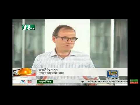BHC-News-NTV Chaneel