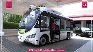 سنغافورة تبدأ تجربة على حافلات ذاتية القيادة الأسبوع المقبل
