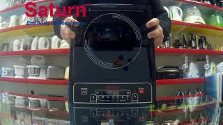 Электроплита индукционная Saturn ST-EC0197 от компании F-Mart - видео