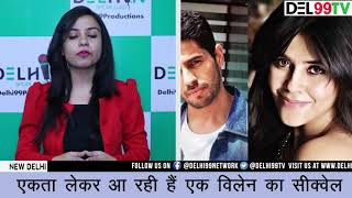 Ekta Kapoor begins work on Ek Villain 2, Sidharth Malhotra to play lead