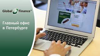 Бухгалтерская компания Global Finance