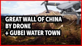 Video : China : Beautiful SiMaTai Great Wall and the nearby GuBei water-town