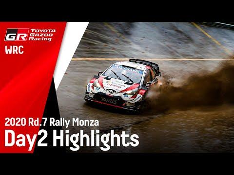 TOYOTA GazooRacing WRC第7戦ラリー・モンツァ Day2のハイライト動画