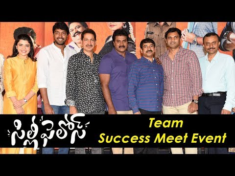 Silly Fellows Movie Successmeet Event