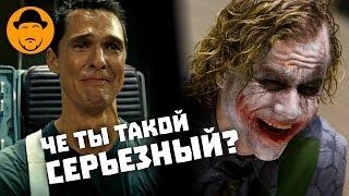 10 Крутых Моментов Фильмов Нолана [ТОПот Сокола]