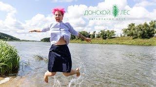 База отдыха Донской лес в Липецкой области: банный марафон