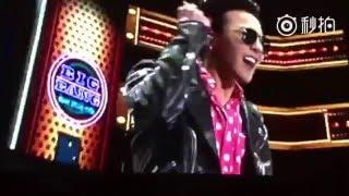 160320 - GD Pole Dancing - BIGBANG Fanmeeting In Nanjing And Hefei (China) #1