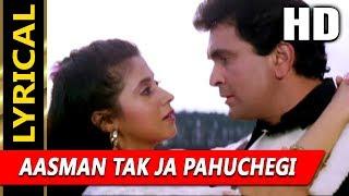 Aasman Tak Ja Pahuchegi With Lyrics   Kumar Sanu, Sadhana Sargam   Shreemaan Aashique 1993 Songs