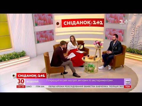 Дмитрий Радужный, відео 6