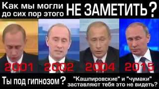 На прямой линии был не Путин