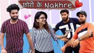 छोरी के Nakhre | Sukki dc | We Are One