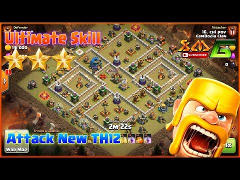 Clash of Clans⭐OMG!! ULTIMATE SKILL 3-STAR ATTACK TH12 IN