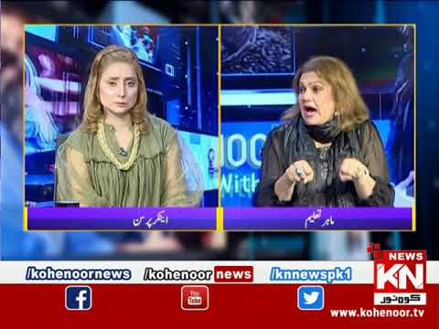 Kohenoor@9 With Dr Nabiha Ali Khan 01 September 2021 | Kohenoor News Pakistan