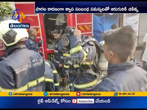 Major Fire In Mumbai Building | 1 Dead, 6 Suffer From Suffocation, Injuries