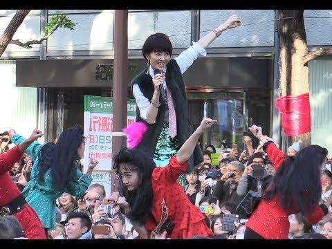 荻野目洋子&登美丘高校ダンス部「バブリーダンス」 禦堂筋ランウェイ 2017.11 大阪/ダンシングヒーロー