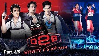 D2B Infinity Fun+ 2020 (Part.3/5)