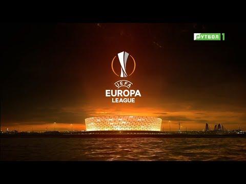 Лига Европы. Обзор матчей от 25.10.2018 видео