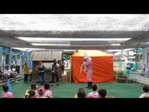 Oyakeminami Kindergarten