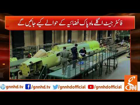 Pakistan JF 17 thunder Block 3 Ready   Daily insider