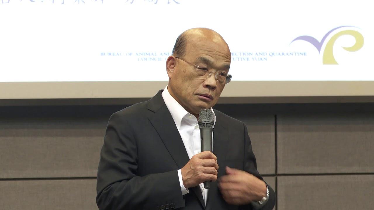 2019年1月14日行政院長蘇貞昌視察邊境防堵非洲豬瘟檢疫作為
