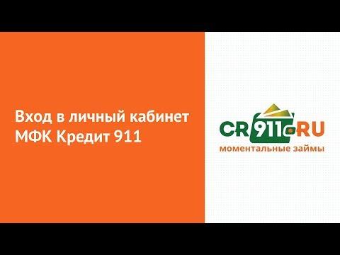molbulak ru погашение кредита oplatit
