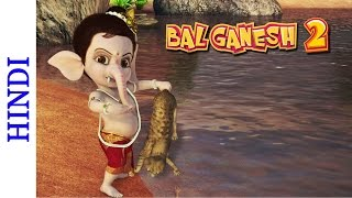 Bal Ganesh 2 - Lord Ganesha punishes the cat- Indian Cartoon movie