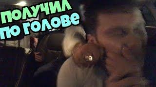 Клиенты Такси в США Избили Русского Водителя