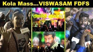 Viswasam FDFS : Thala Fans Alaparai Celebrations   Ajith   Nayanthara   TamilCinema   kalakkalCinema