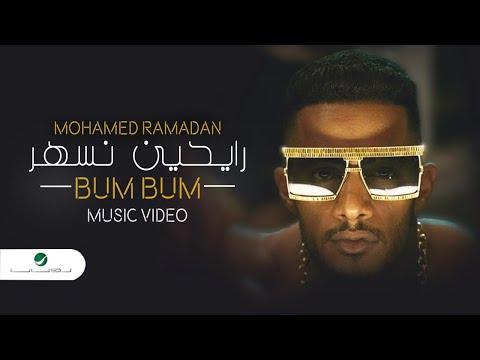 Mohamed Ramadan - Bum Bum