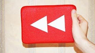 Как сделать кнопку YouTube Rewind